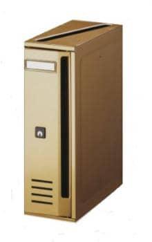 Cassetta Postale Alubox CUBO RIVISTA verticale componibile 12x35x25 cm in Alluminio colore Bronzo